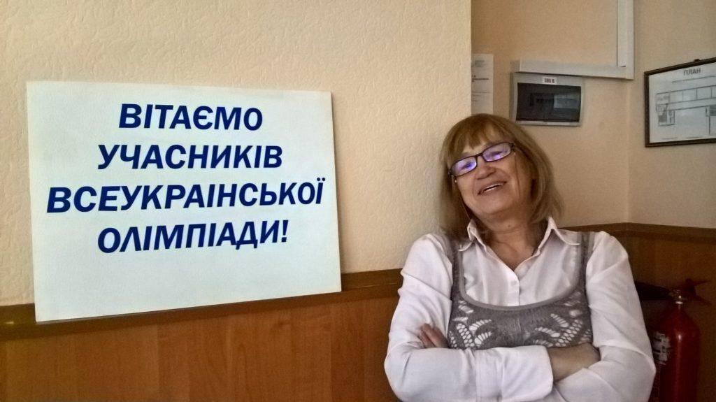Бондік Ірина Георгіївна