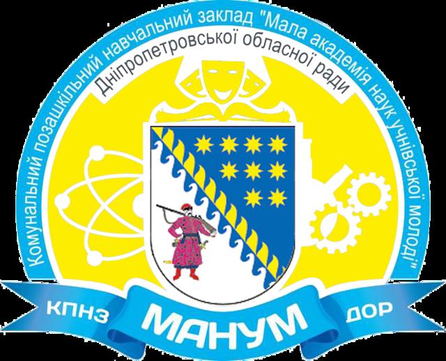 МАНУМ ДОР